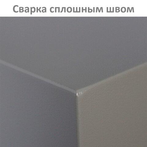 """Сейф мебельный """"D-24m"""", 240х310х260 мм, 7 кг, ключевой замок, крепление к стене"""
