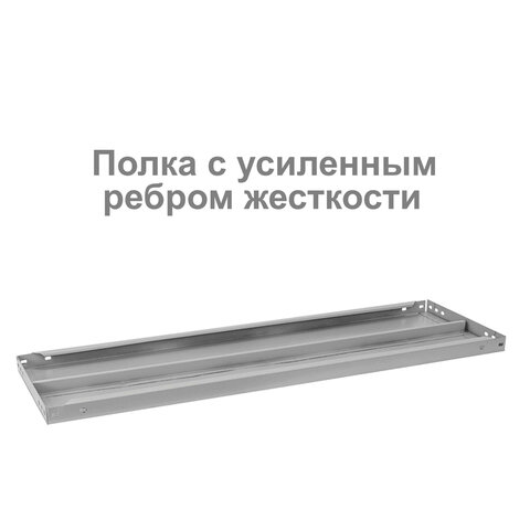 "Стеллаж металлический ""MS KD-200/40-5"", 2000х1000х400 мм, 5 полок, сборная стойка, S240BR244502"