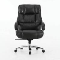 """Кресло офисное PREMIUM """"Bomer HD-007"""", НАГРУЗКА до 250 кг, рециклированная кожа, хром, черное"""