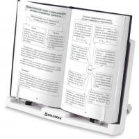 Подставка для книг и учебников, регулируемый угол наклона, пластик, белая
