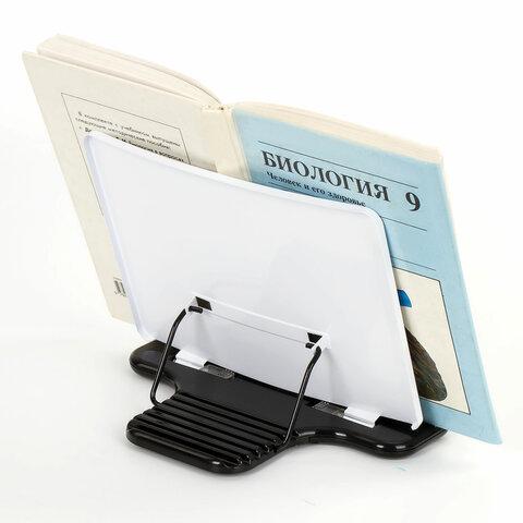 Подставка для книг, учебников, журналов малая, регулируемый угол наклона