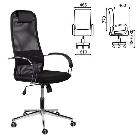 """Кресло офисное """"Pilot EX-610 CH"""" premium, хром, ткань-сетка, черное"""
