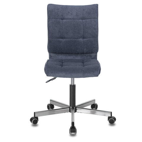 """Кресло """"Stream MG-314"""", без подлокотников, пятилучие серебристое, ткань, темно-синее"""